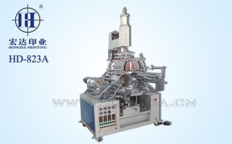多功能涂料桶手包热转印机HD-823A