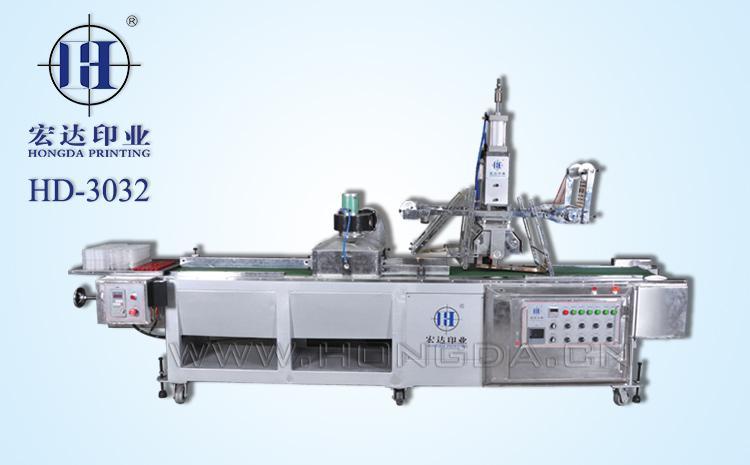 HD3032连续大面积热转印机器大图