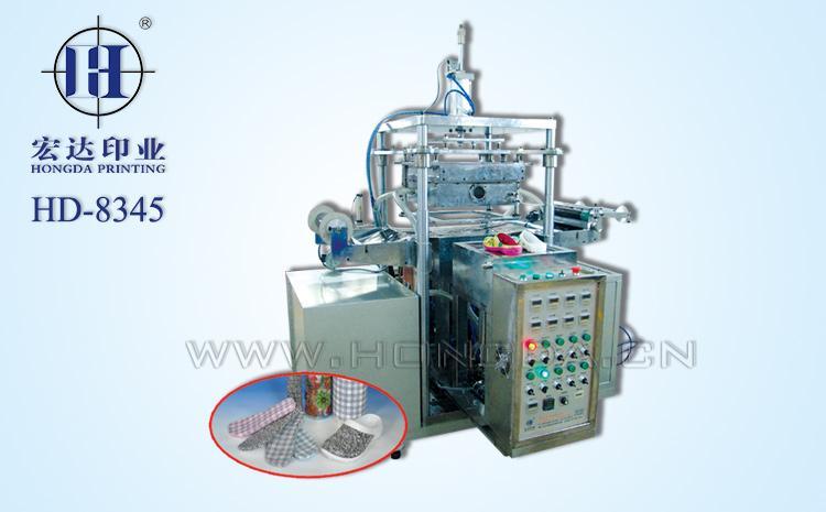 HD8345真空热转印机器大图