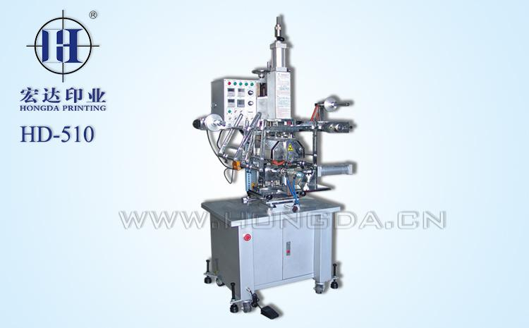 HD510多功能仿形热转印机器大图