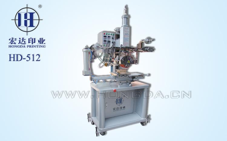 HD512平曲两用热转印机器大图