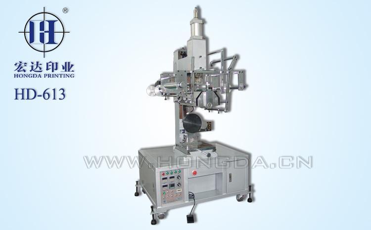 HD613涂料桶带膜架热转印机器大图