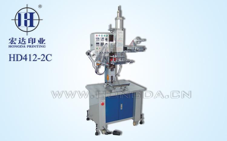 HD412-2C平烫烫金热转印机器大图