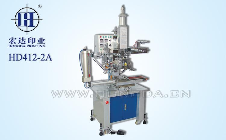 HD412-2A平面烫印热转印机器大图