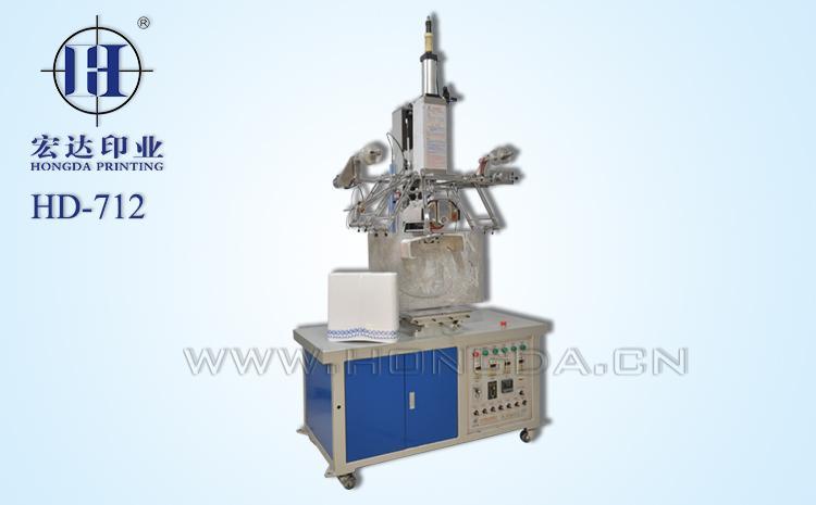 HD-712曲面热转印机器大图