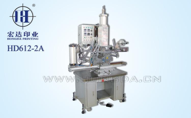 HD612-2A平面热转印机器大图