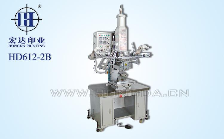 HD612-2B曲面热转印机器大图