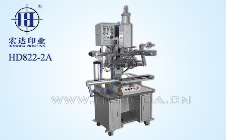 HD822-2A平面热转印机器大图