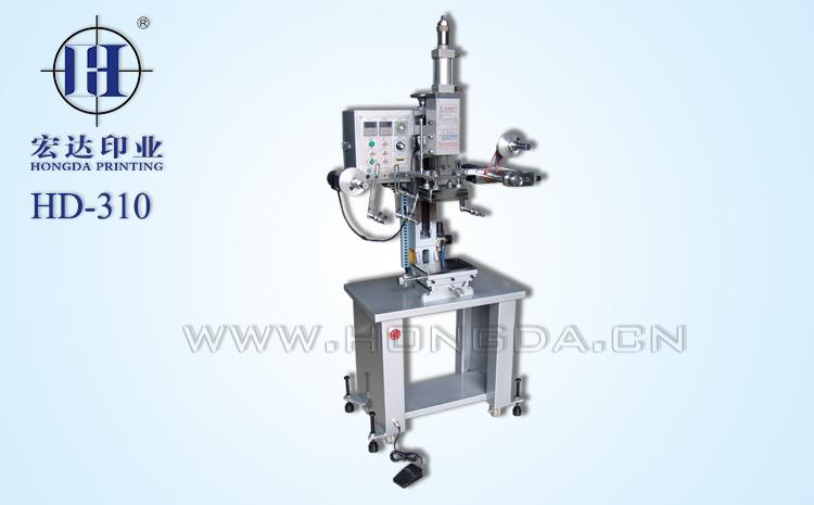 HD-310烫金热转印机器大图