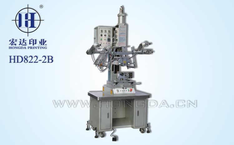 HD822-2B圆管曲面热转印机器大图