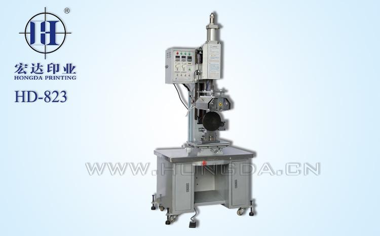 HD823大直径涂料桶手包热转印机器大图