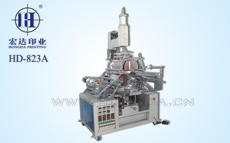 HD-823A涂料桶热转印机器大图