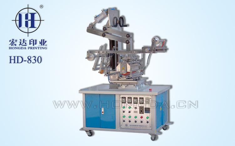 HD830圆柱仿形热转印机器大图