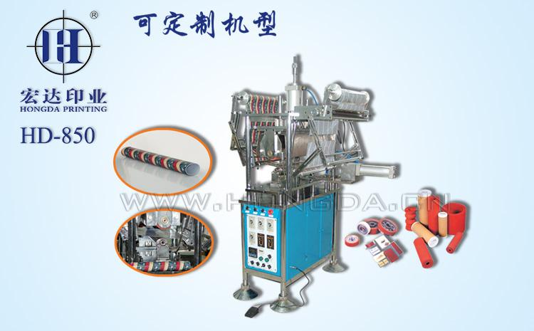 HD850管体热转印机器大图