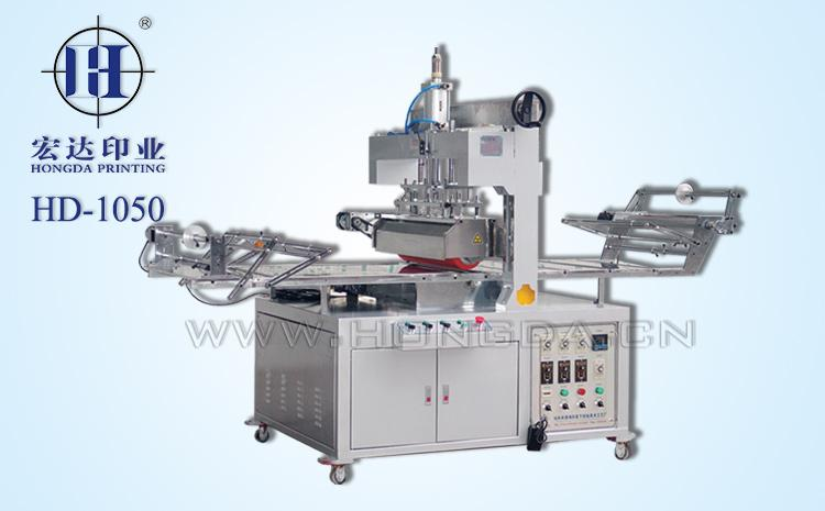 HD1050PVC片材双立柱热转印机器大图