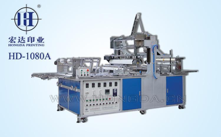 HD1080A大平面热转印机器大图