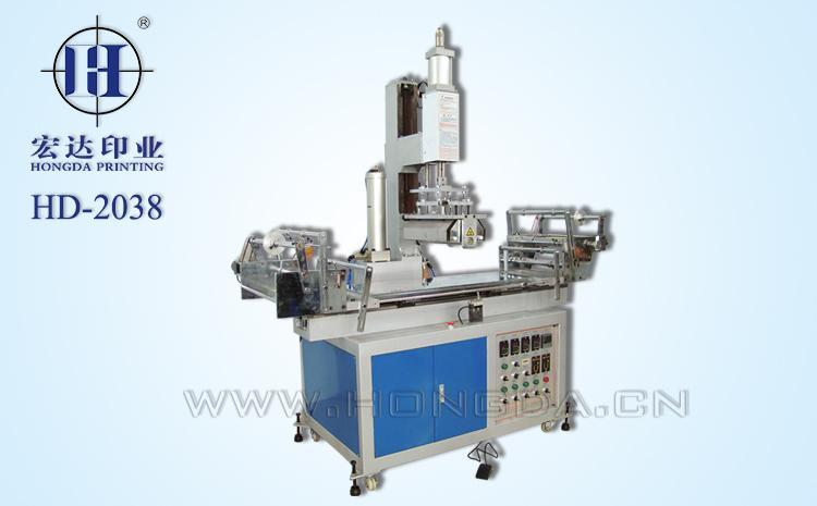 HD2038大平板平面热转印机器大图