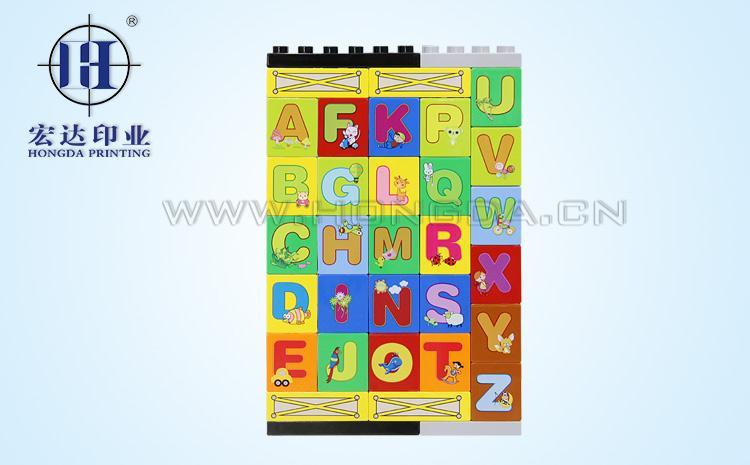 拼装积木玩具热转印效果图