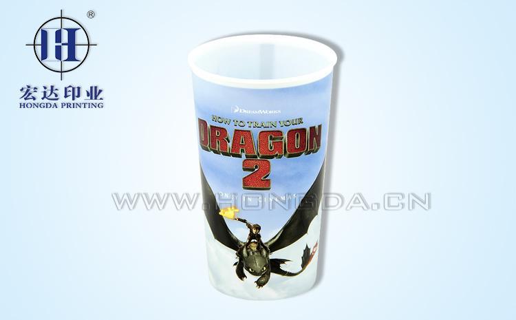 驯龙高手logo杯子热转印效果图