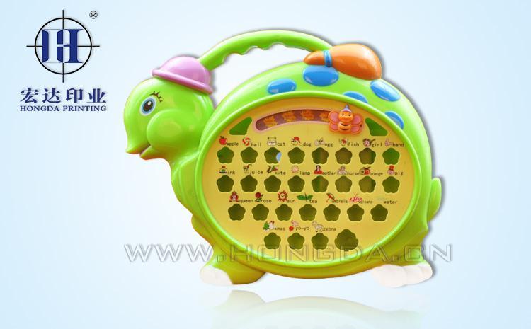 玩具电子琴热转印效果图