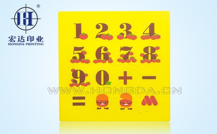 玩具拼字eva热转印效果图