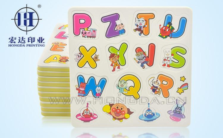 儿童拼图玩具eva热转印效果图