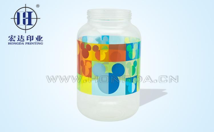 彩色方格图密封罐热转印效果图