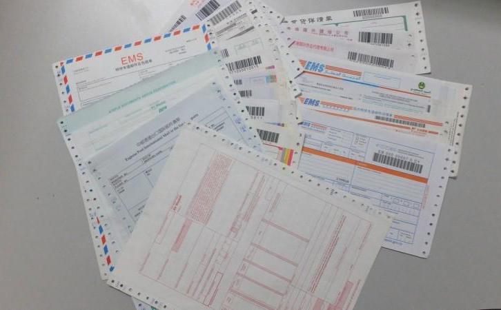 电脑票据印刷技术纸张种类