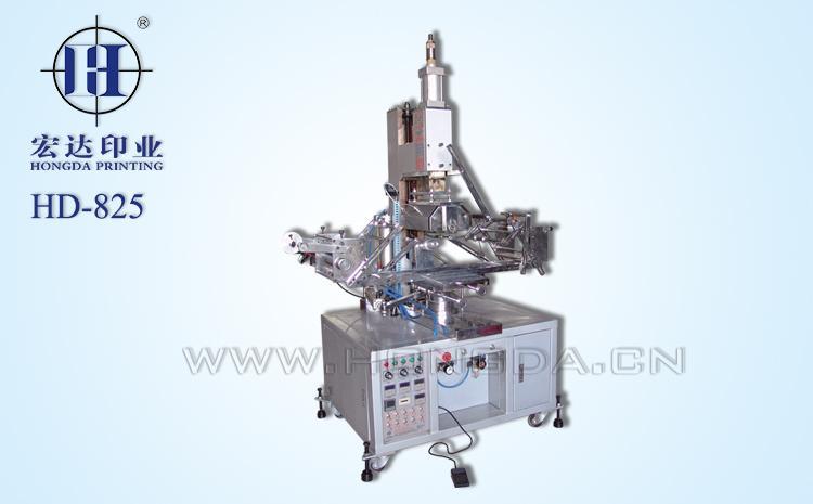 HD-825锥度仿形水杯热转印机大图
