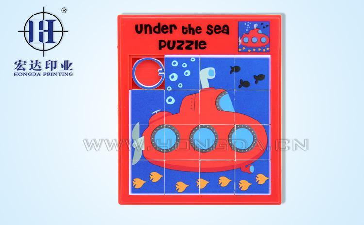 海底拼图热转印效果图